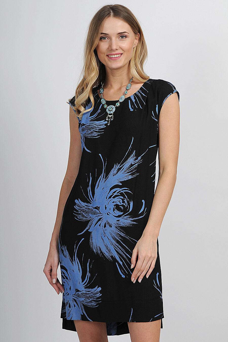 Платье для женщин Vemina 161281 купить оптом от производителя. Совместная покупка женской одежды в OptMoyo