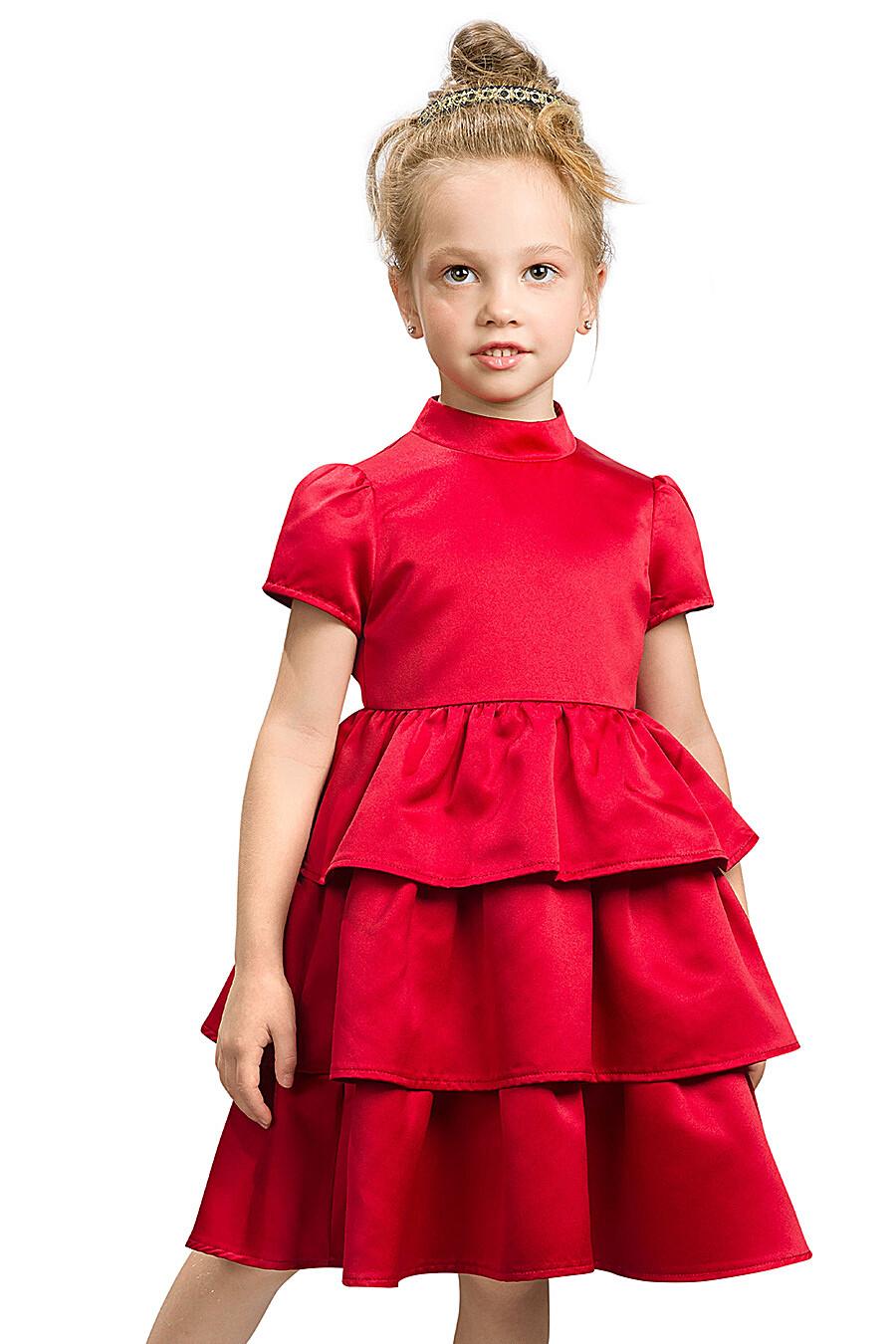 Платье PELICAN (161282), купить в Optmoyo.ru