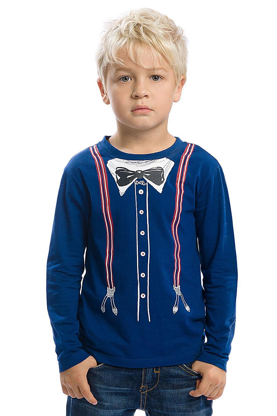 Джемпер для мальчиков PELICAN 161328 купить оптом от производителя. Совместная покупка детской одежды в OptMoyo