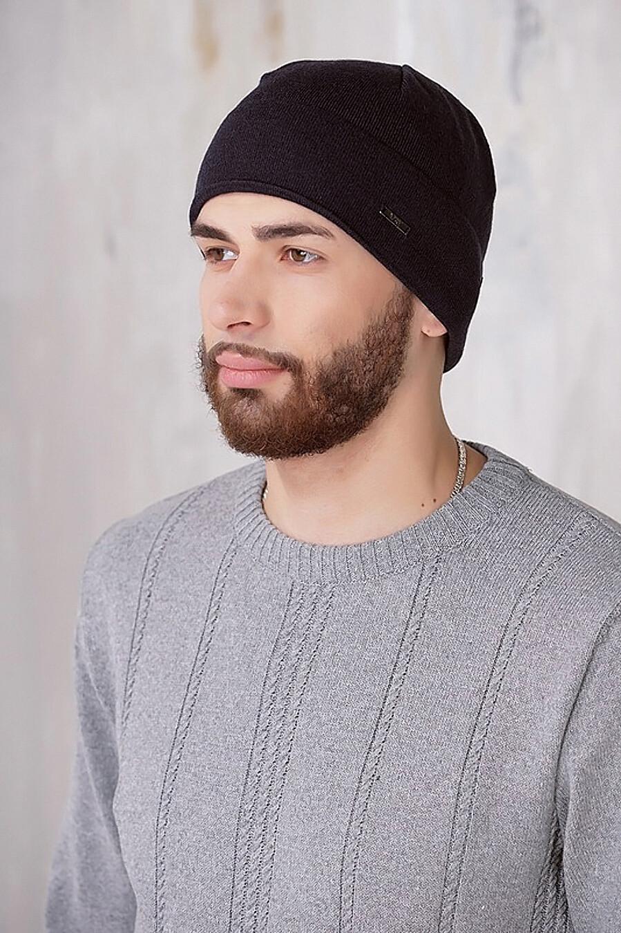Шапка для мужчин VAY 161341 купить оптом от производителя. Совместная покупка мужской одежды в OptMoyo