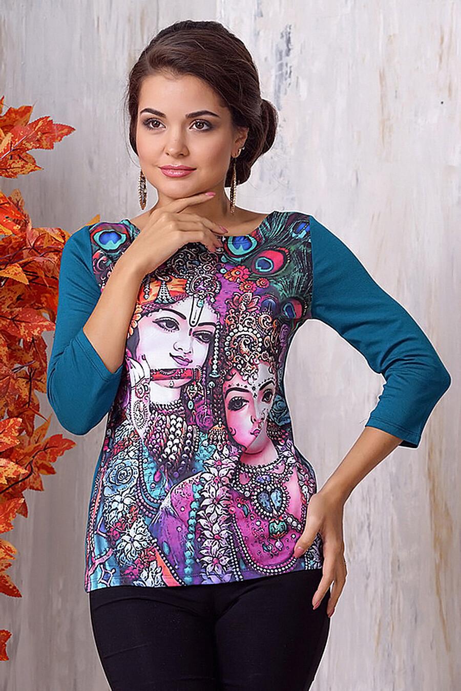 Джемпер для женщин VAY 161346 купить оптом от производителя. Совместная покупка женской одежды в OptMoyo
