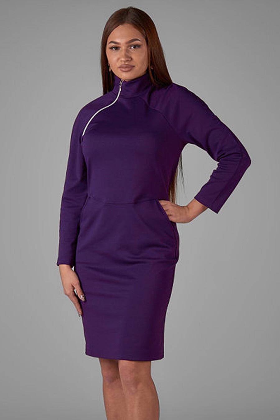 Платье ALTEX (161395), купить в Optmoyo.ru