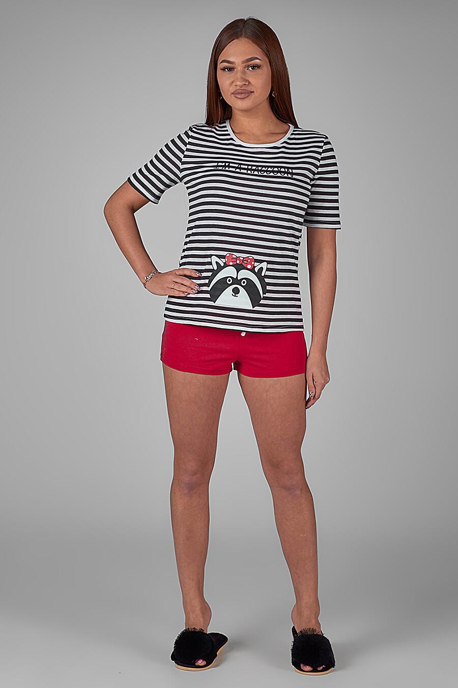 Комплект для женщин ALTEX 161404 купить оптом от производителя. Совместная покупка женской одежды в OptMoyo