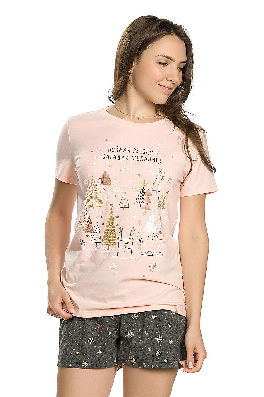 Комплект для женщин PELICAN 161459 купить оптом от производителя. Совместная покупка женской одежды в OptMoyo
