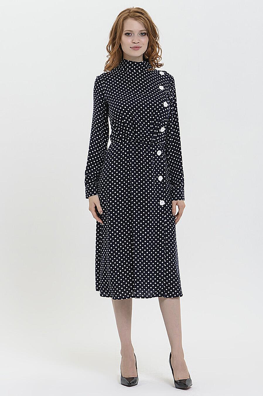 Платье KOTIS (161468), купить в Moyo.moda