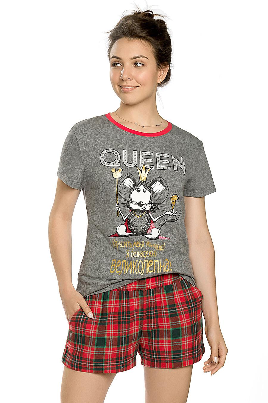 Комплект для женщин PELICAN 161493 купить оптом от производителя. Совместная покупка женской одежды в OptMoyo