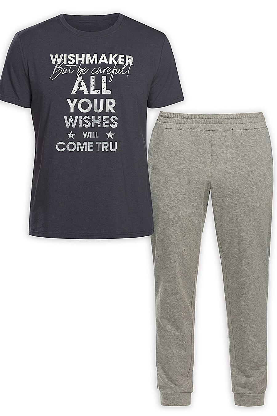 Комплект для мужчин PELICAN 161495 купить оптом от производителя. Совместная покупка мужской одежды в OptMoyo