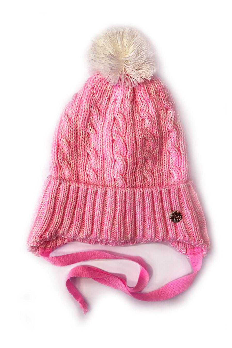 Шапка для девочек CLEVER 162633 купить оптом от производителя. Совместная покупка детской одежды в OptMoyo