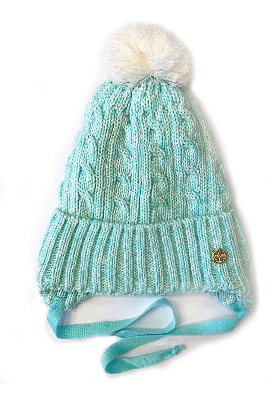 Шапка для девочек CLEVER 162636 купить оптом от производителя. Совместная покупка детской одежды в OptMoyo