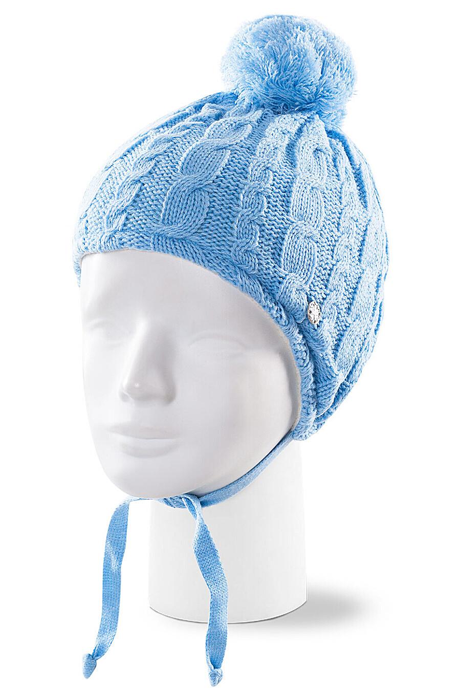 Шапка для девочек CLEVER 162756 купить оптом от производителя. Совместная покупка детской одежды в OptMoyo