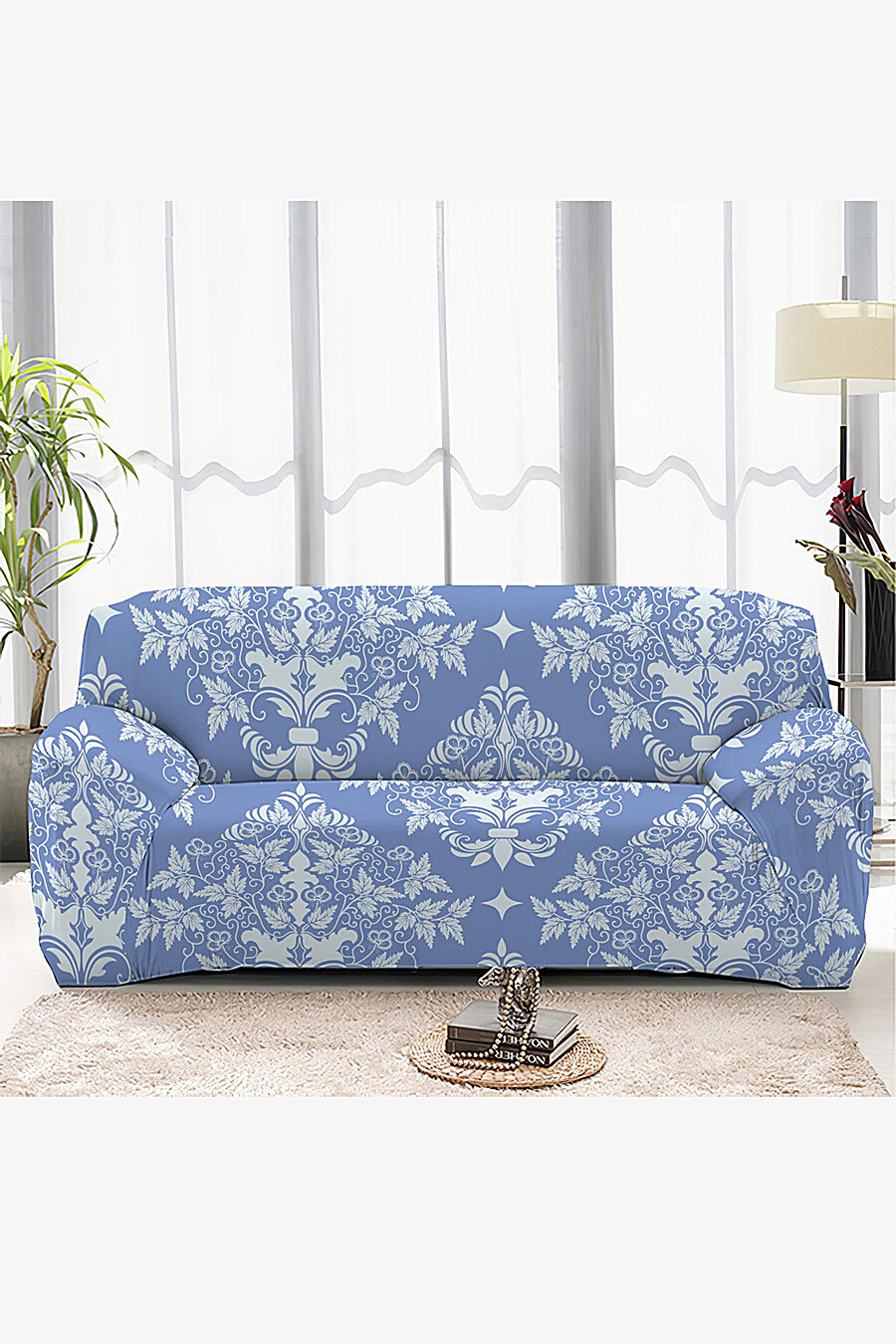 Чехол на диван для дома ART HOME TEXTILE 162819 купить оптом от производителя. Совместная покупка товаров для дома в OptMoyo