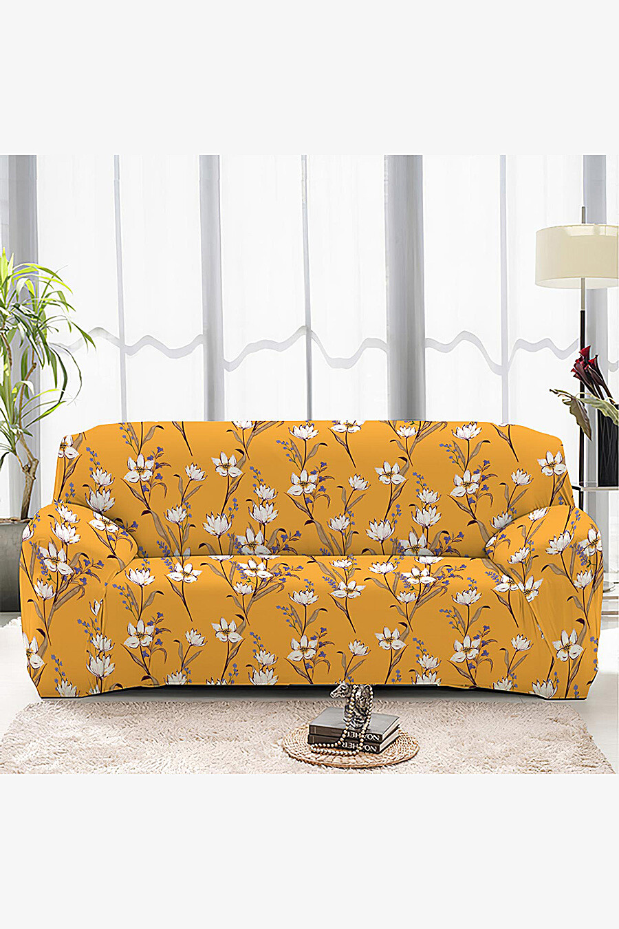 Чехол на диван для дома ART HOME TEXTILE 162837 купить оптом от производителя. Совместная покупка товаров для дома в OptMoyo