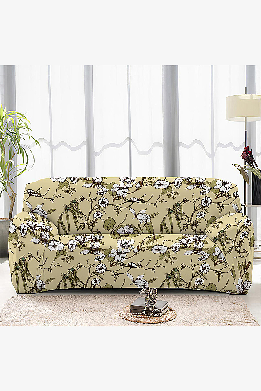 Чехол на диван для дома ART HOME TEXTILE 162960 купить оптом от производителя. Совместная покупка товаров для дома в OptMoyo