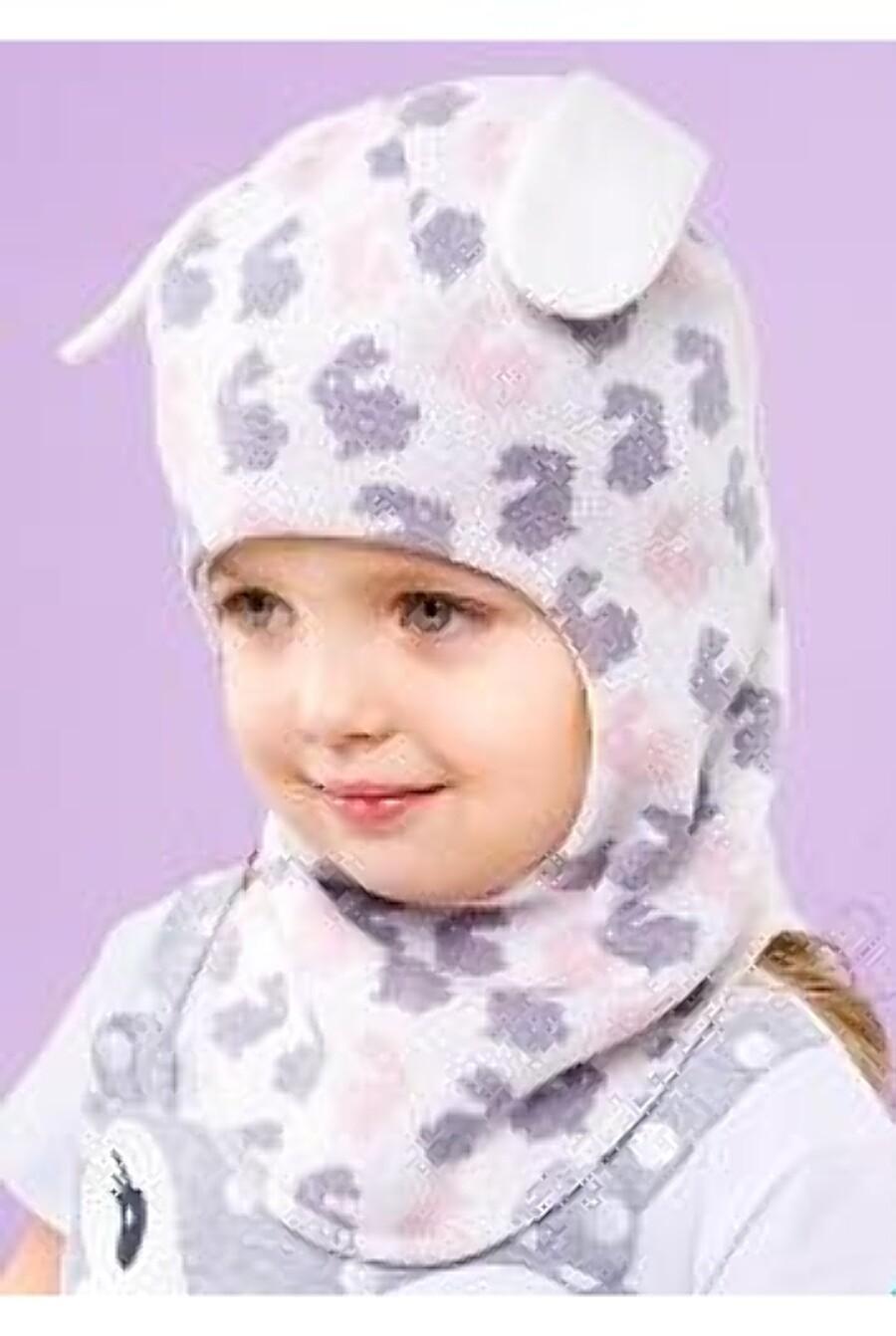 Шапка для девочек CLEVER 164430 купить оптом от производителя. Совместная покупка детской одежды в OptMoyo