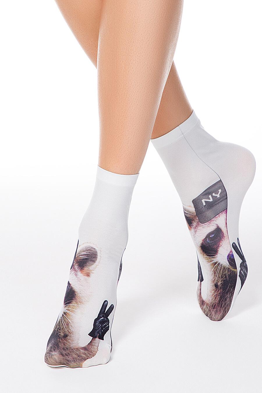 Носки для женщин CONTE ELEGANT 165254 купить оптом от производителя. Совместная покупка женской одежды в OptMoyo