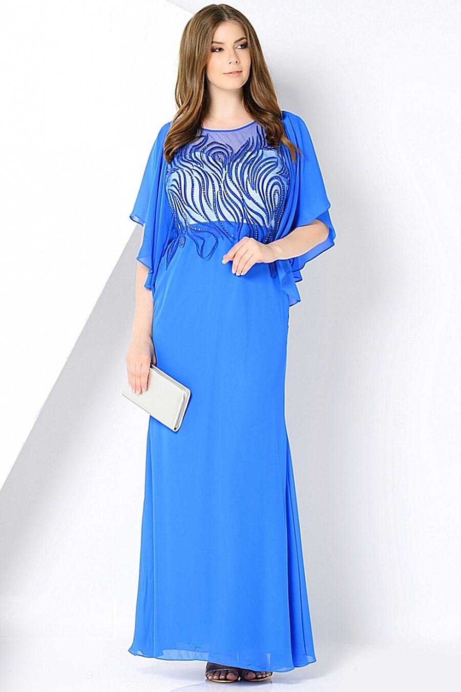 Платье JAN STEEN (165322), купить в Moyo.moda