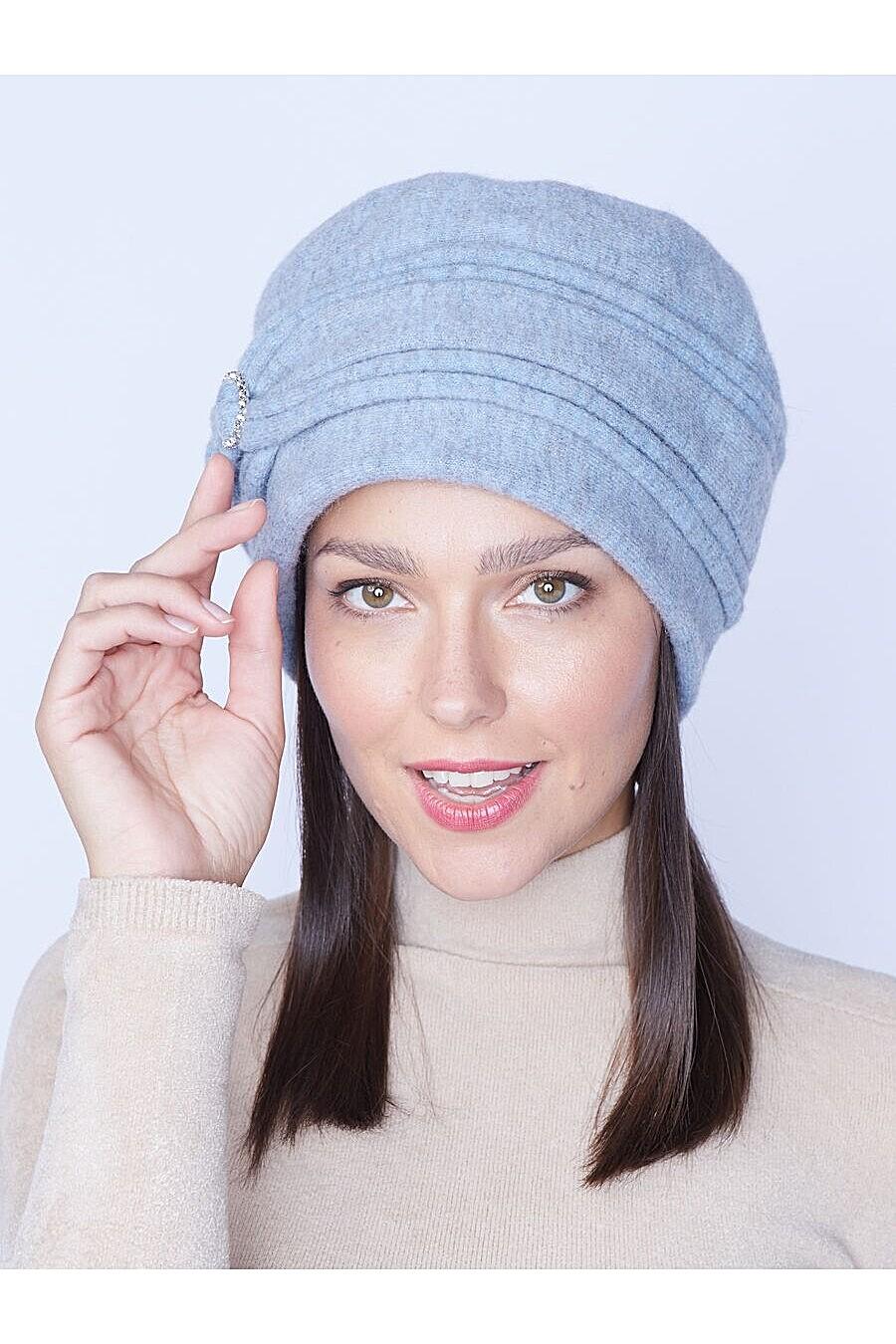 Шапка для женщин FORTI 165337 купить оптом от производителя. Совместная покупка женской одежды в OptMoyo