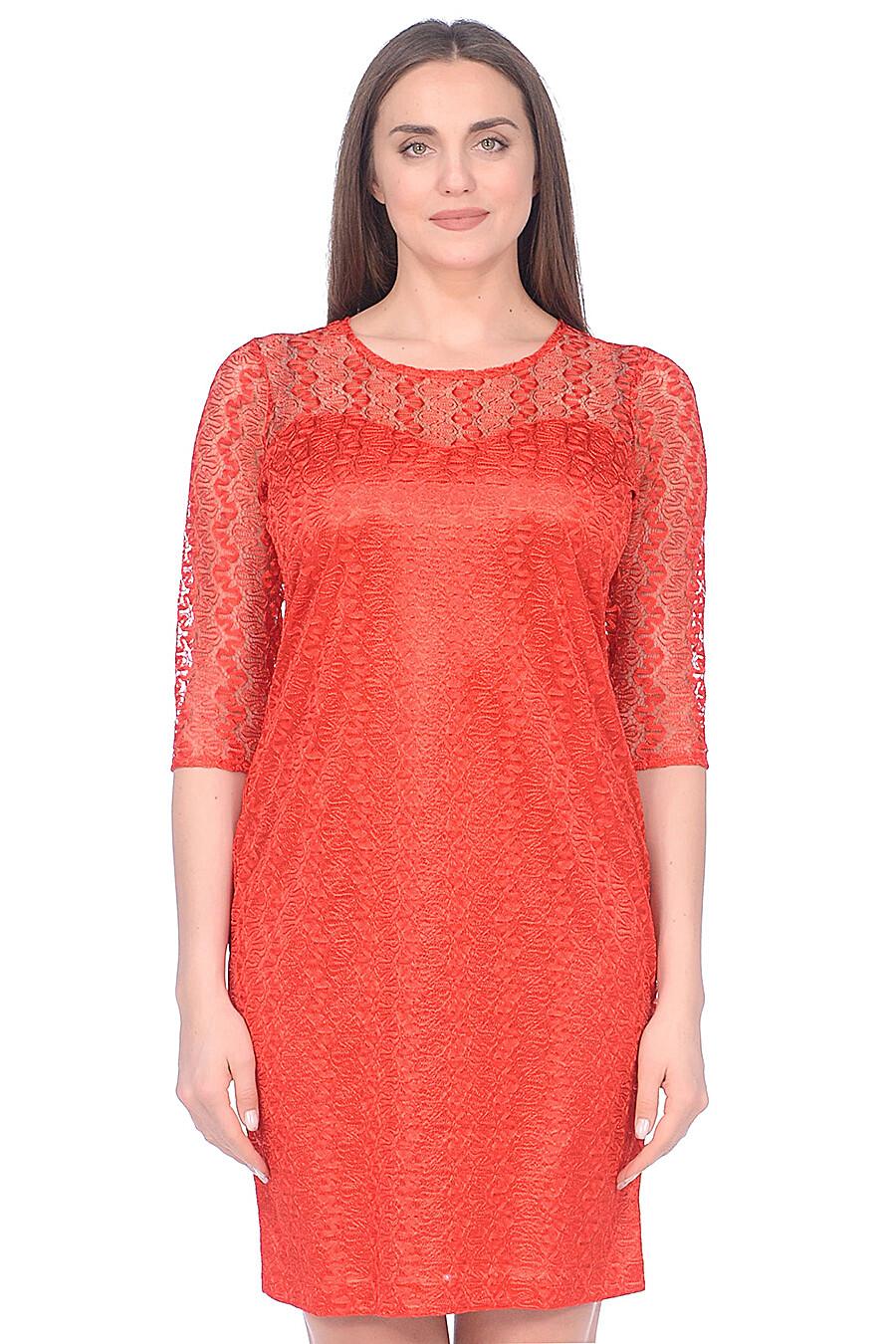 Платье для женщин DREAM WORLD 165388 купить оптом от производителя. Совместная покупка женской одежды в OptMoyo