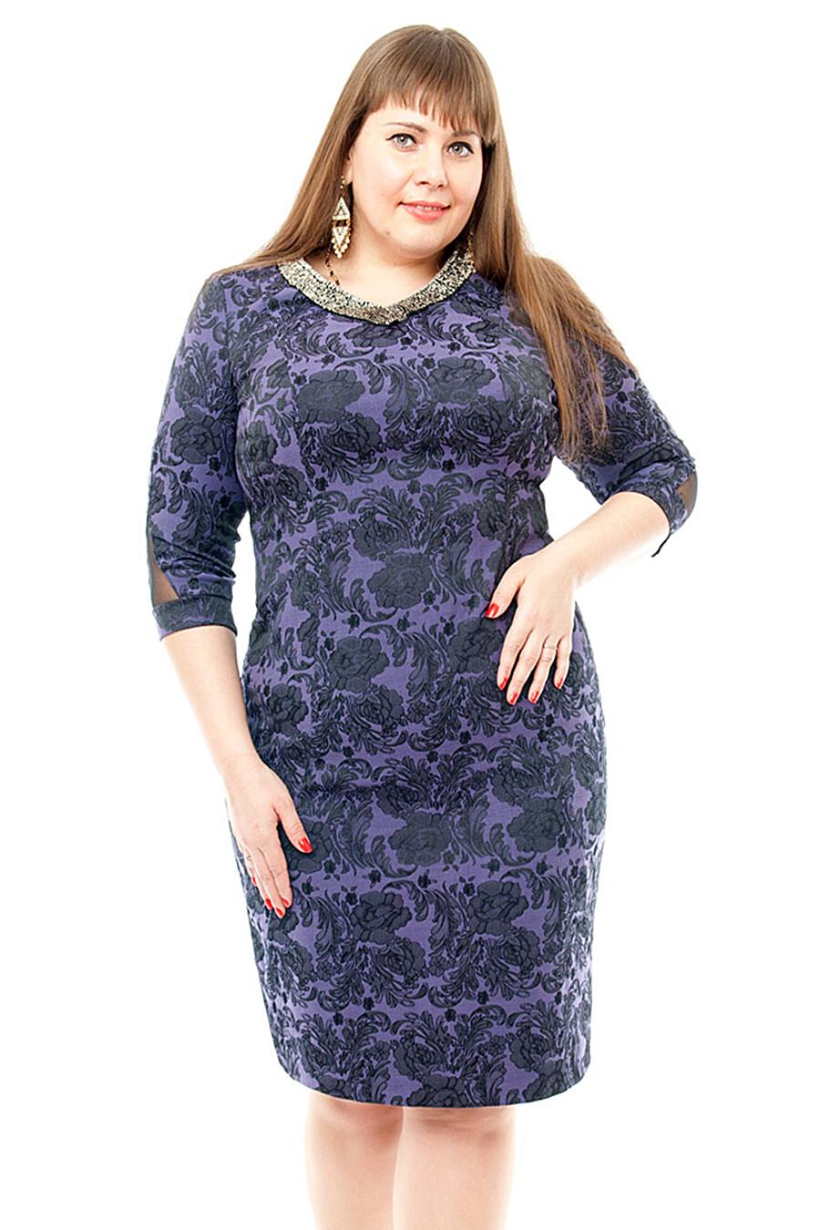 Платье для женщин DREAM WORLD 165407 купить оптом от производителя. Совместная покупка женской одежды в OptMoyo