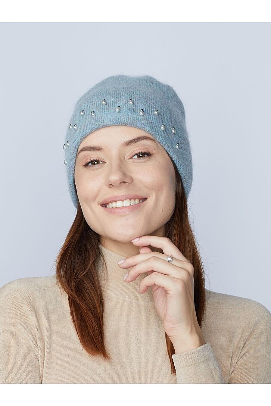 Шапка для женщин FORTI 165429 купить оптом от производителя. Совместная покупка женской одежды в OptMoyo