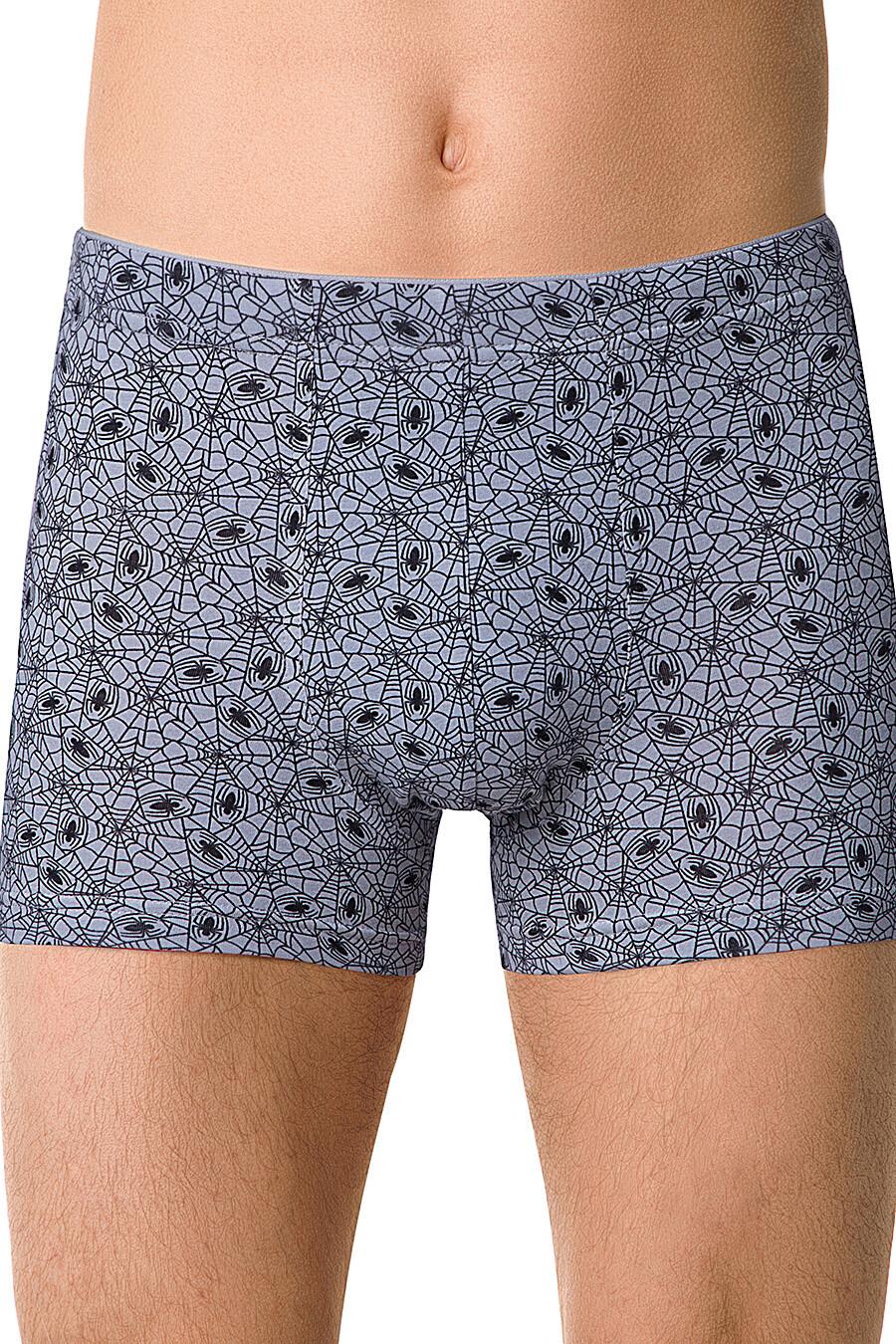 Трусы для мужчин DIWARI 165480 купить оптом от производителя. Совместная покупка мужской одежды в OptMoyo