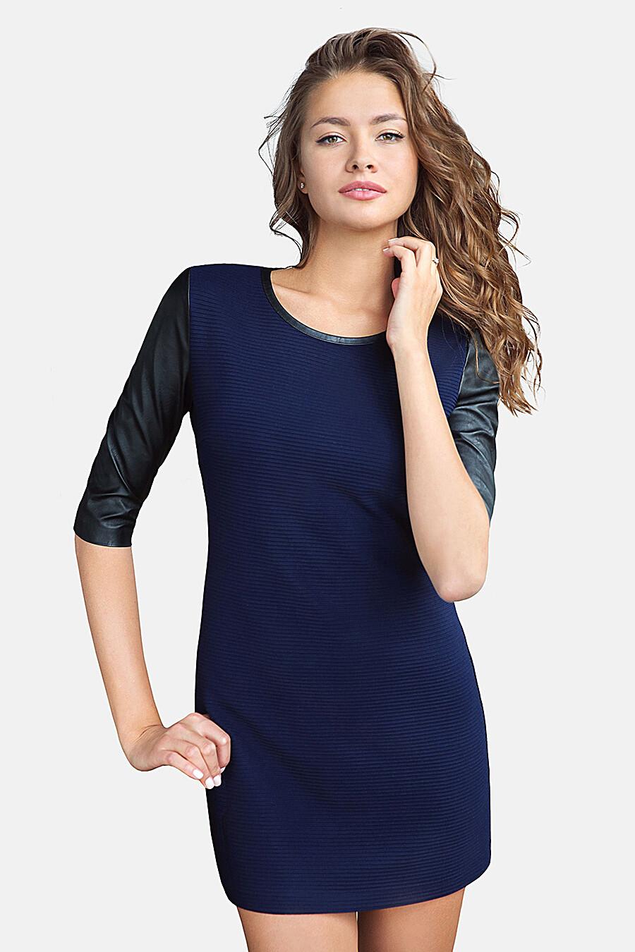 Туника для женщин CONTE ELEGANT 165589 купить оптом от производителя. Совместная покупка женской одежды в OptMoyo