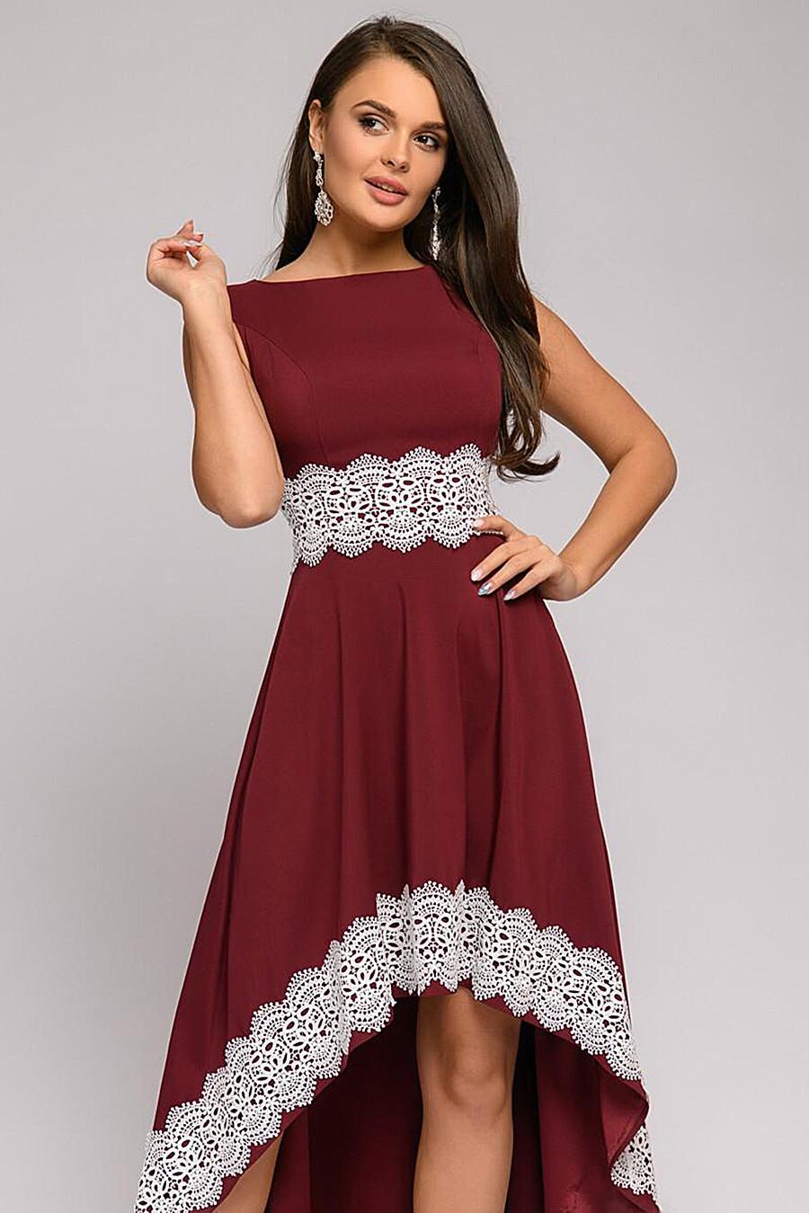 Платье для женщин 1001 DRESS 165885 купить оптом от производителя. Совместная покупка женской одежды в OptMoyo