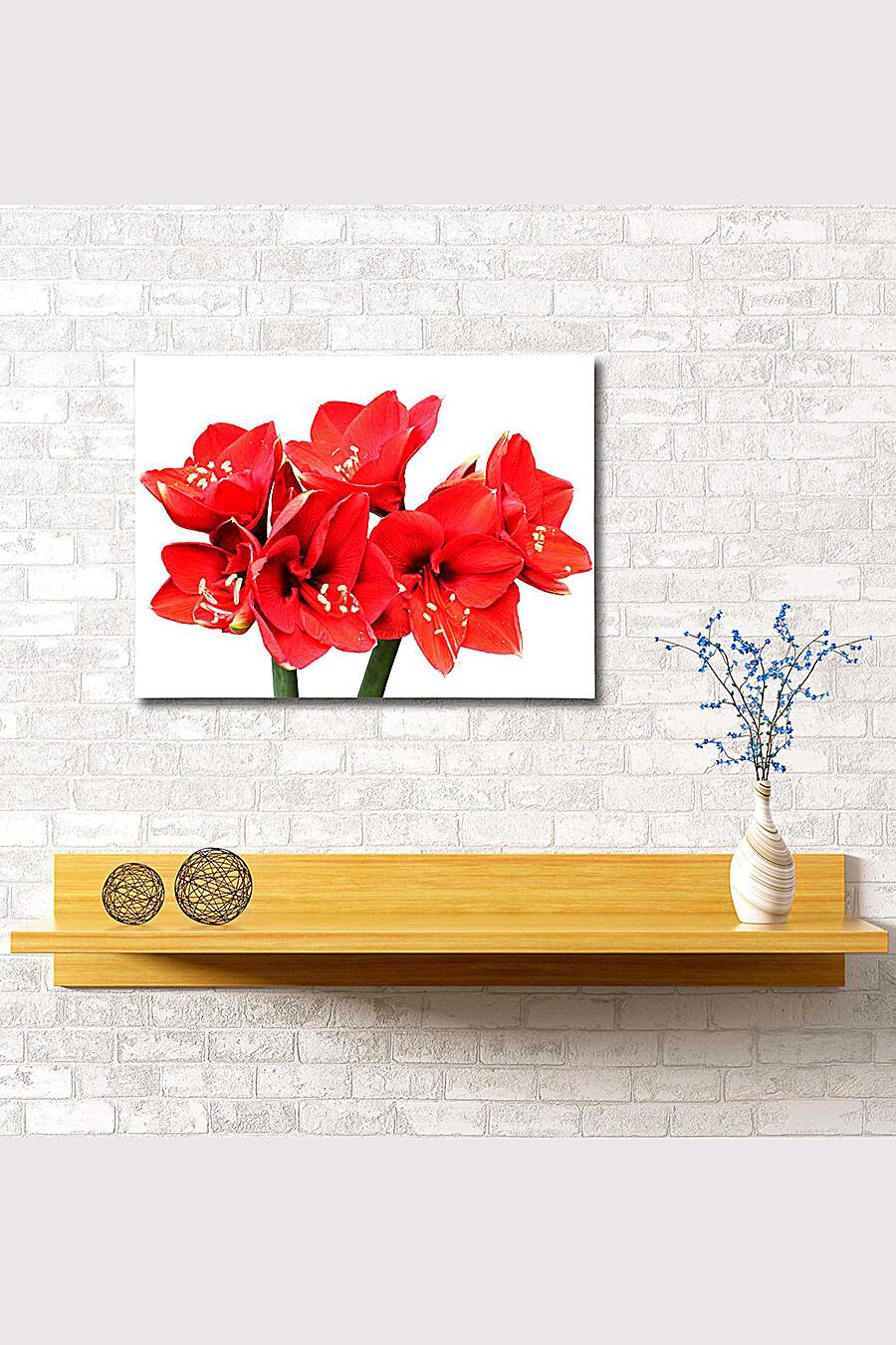 Картина для женщин ART HOME TEXTILE 165912 купить оптом от производителя. Совместная покупка женской одежды в OptMoyo