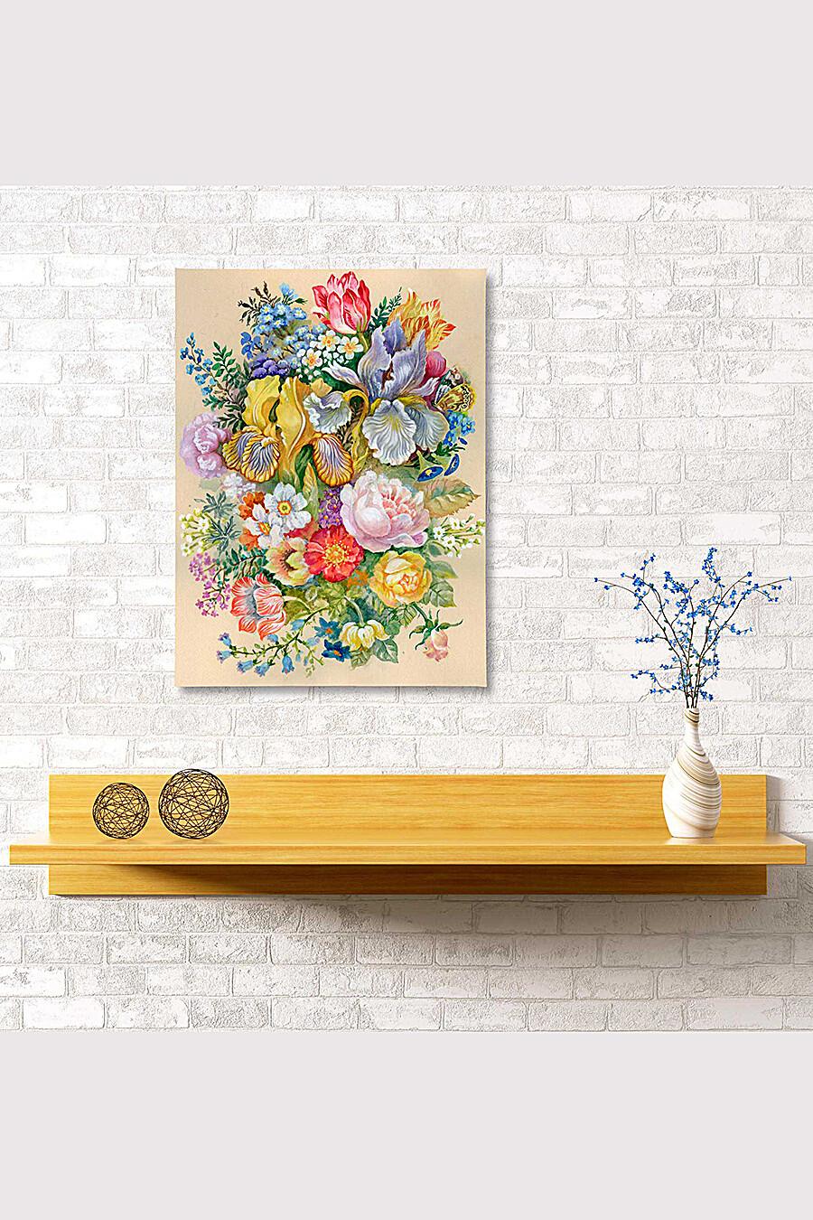 Картина для женщин ART HOME TEXTILE 165924 купить оптом от производителя. Совместная покупка женской одежды в OptMoyo