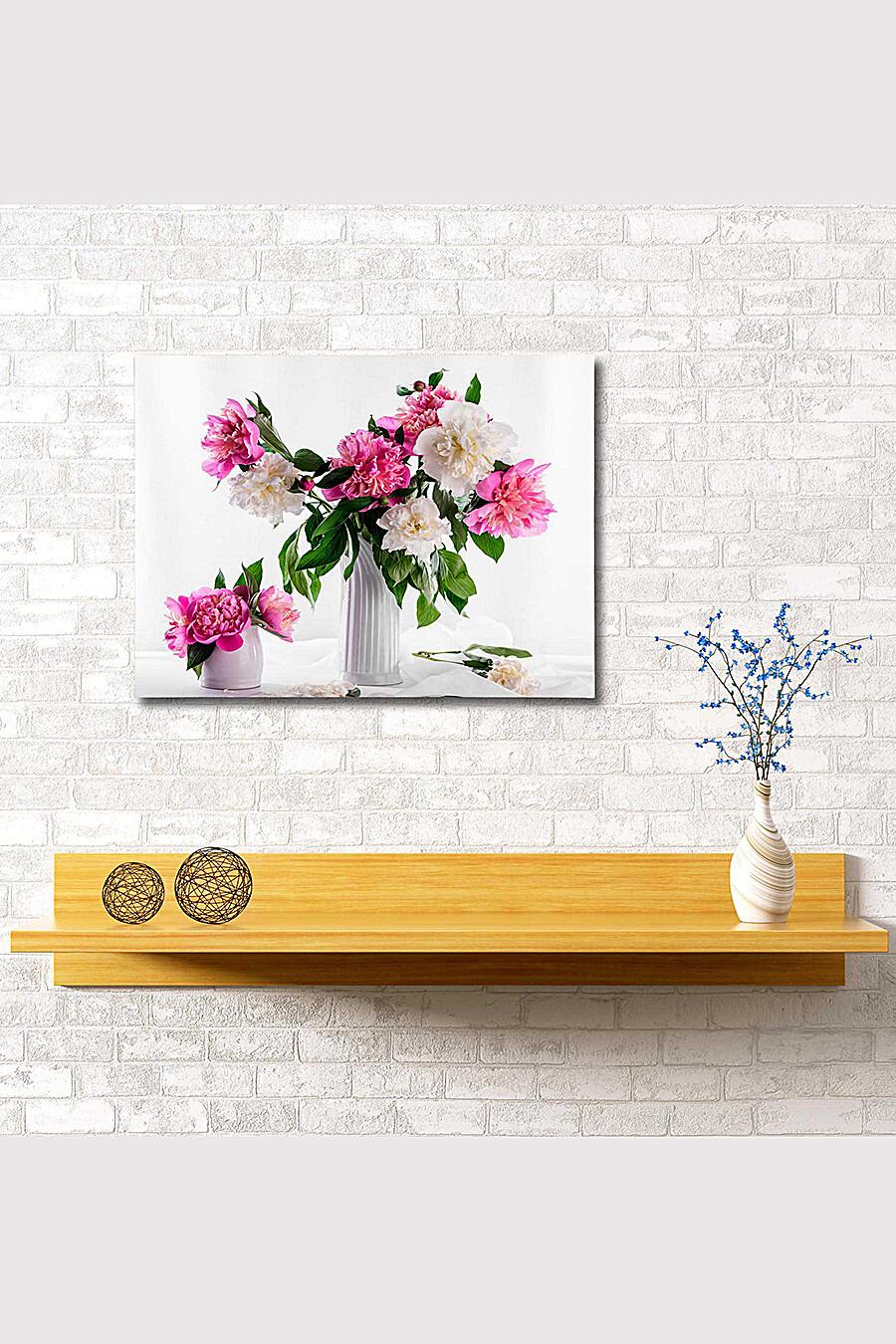 Картина для женщин ART HOME TEXTILE 165927 купить оптом от производителя. Совместная покупка женской одежды в OptMoyo