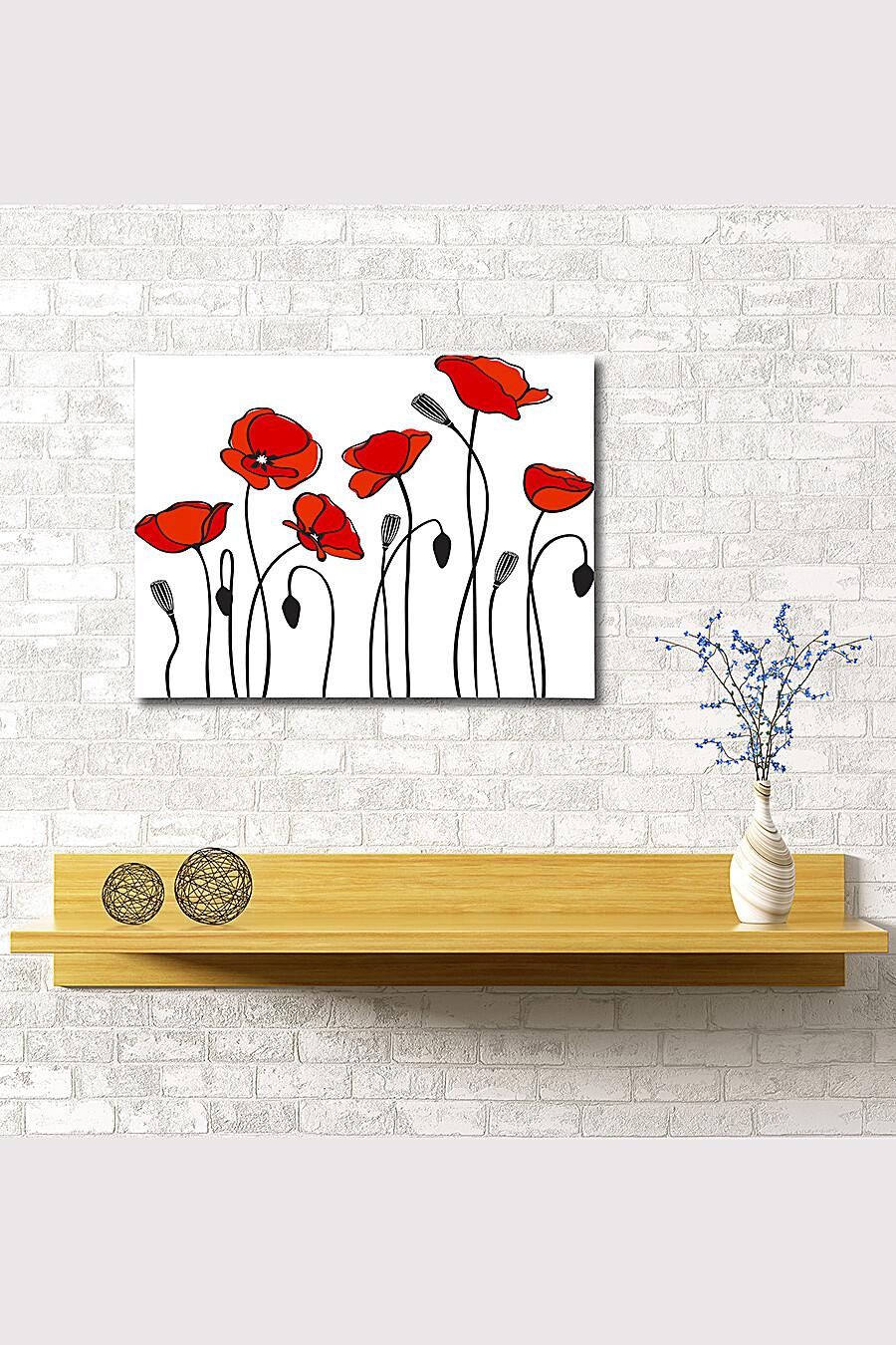 Картина для женщин ART HOME TEXTILE 165936 купить оптом от производителя. Совместная покупка женской одежды в OptMoyo