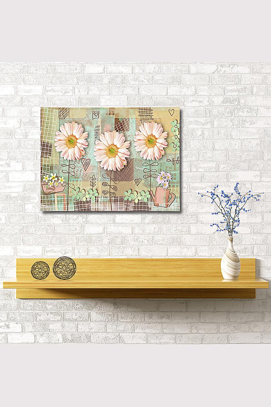 Картина для женщин ART HOME TEXTILE 165951 купить оптом от производителя. Совместная покупка женской одежды в OptMoyo