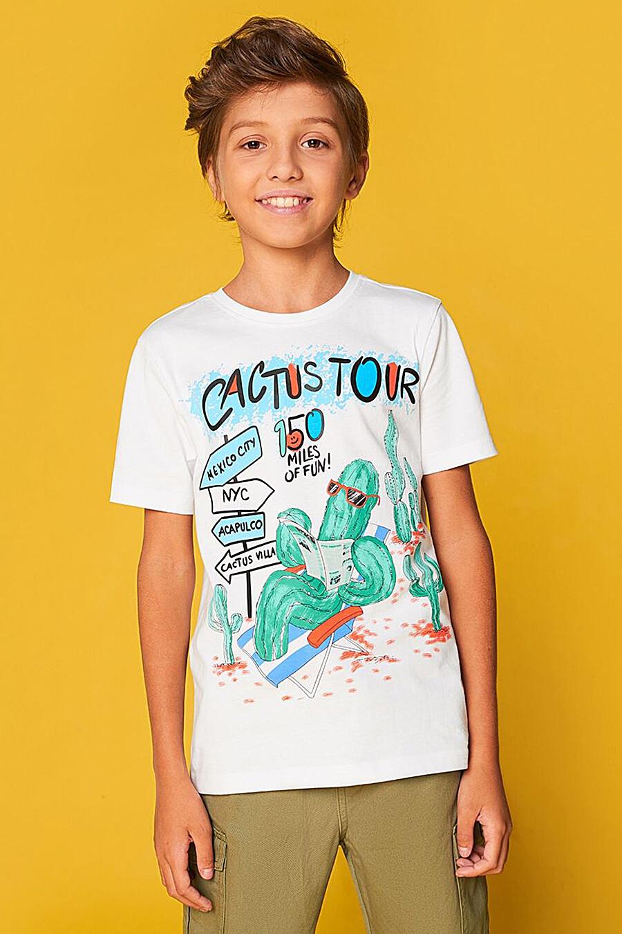 Футболка для мальчиков IN FUNT 168638 купить оптом от производителя. Совместная покупка детской одежды в OptMoyo