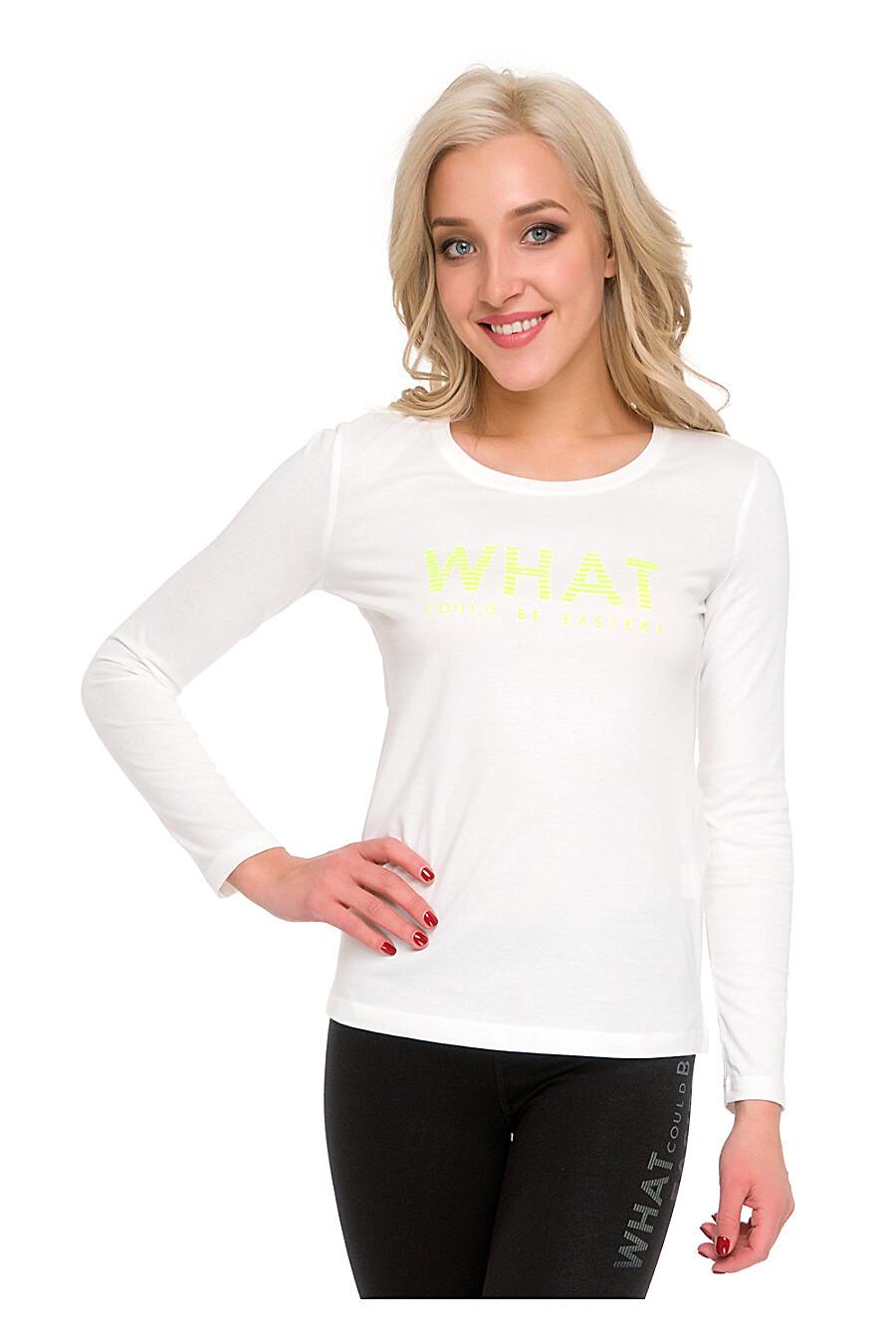 Джемпер для женщин CLEVER 169242 купить оптом от производителя. Совместная покупка женской одежды в OptMoyo
