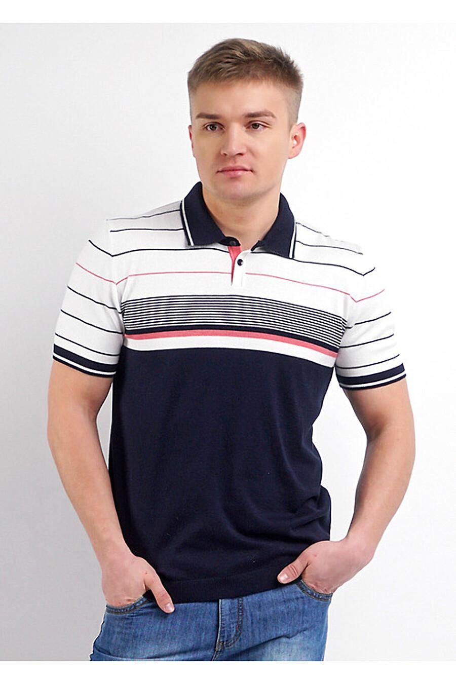 Поло для мужчин CLEVER 169326 купить оптом от производителя. Совместная покупка мужской одежды в OptMoyo