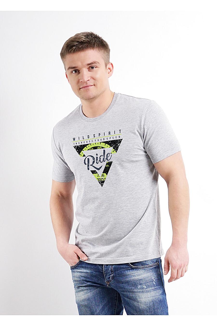 Футболка для мужчин CLEVER 169361 купить оптом от производителя. Совместная покупка мужской одежды в OptMoyo