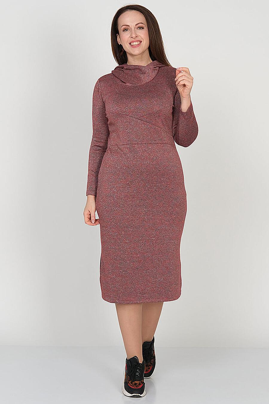 Платье AMARTI (169494), купить в Moyo.moda
