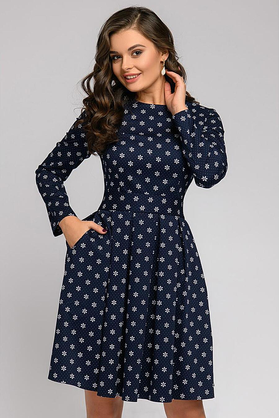 Платье 1001 DRESS (169543), купить в Optmoyo.ru