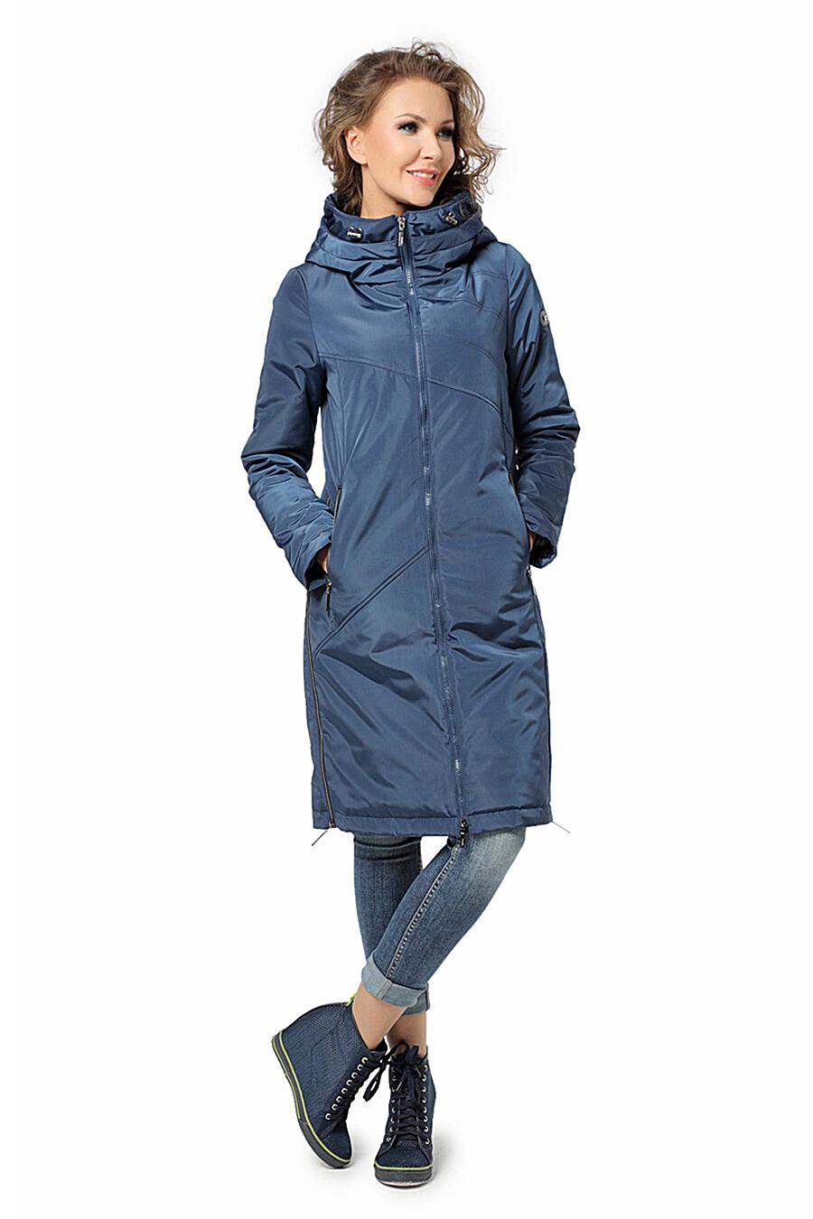 Плащ для женщин DIWAY 169597 купить оптом от производителя. Совместная покупка женской одежды в OptMoyo
