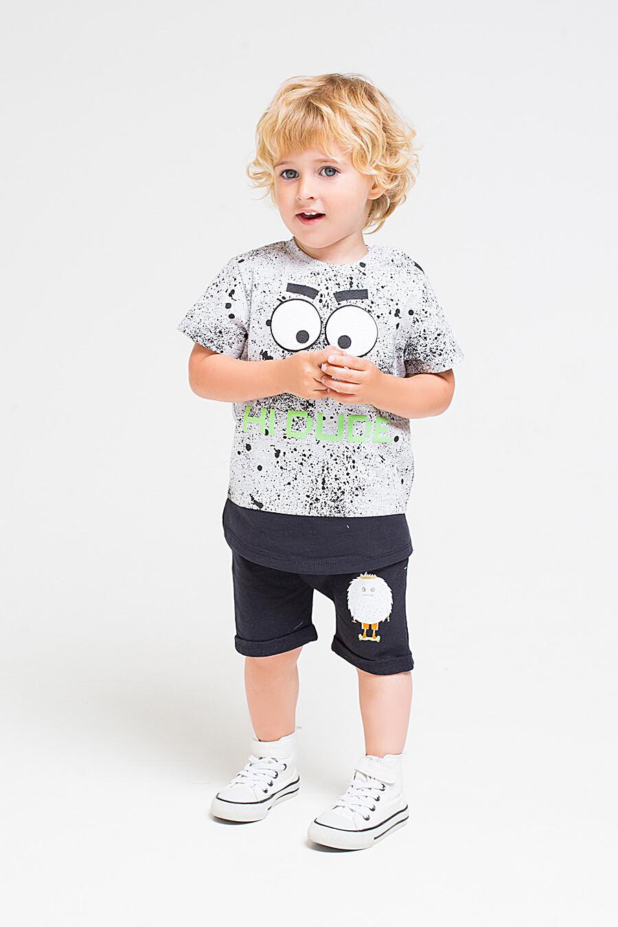 Шорты для мальчиков CROCKID 175728 купить оптом от производителя. Совместная покупка детской одежды в OptMoyo