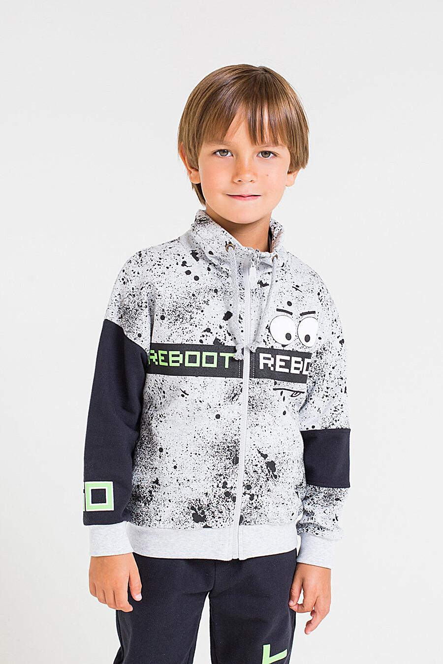 Жакет для мальчиков CROCKID 175731 купить оптом от производителя. Совместная покупка детской одежды в OptMoyo