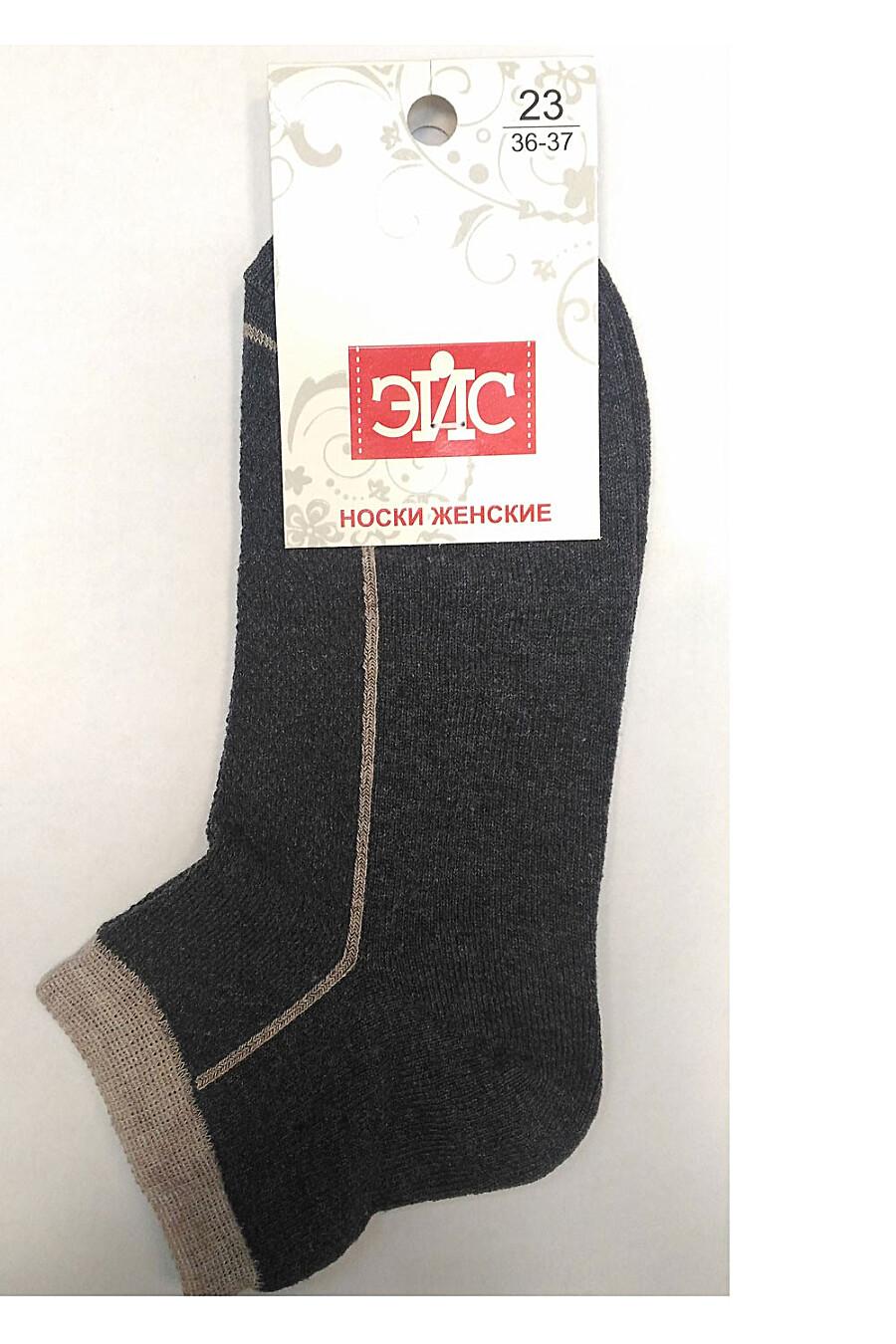 Носки для женщин CLEVER 175753 купить оптом от производителя. Совместная покупка женской одежды в OptMoyo