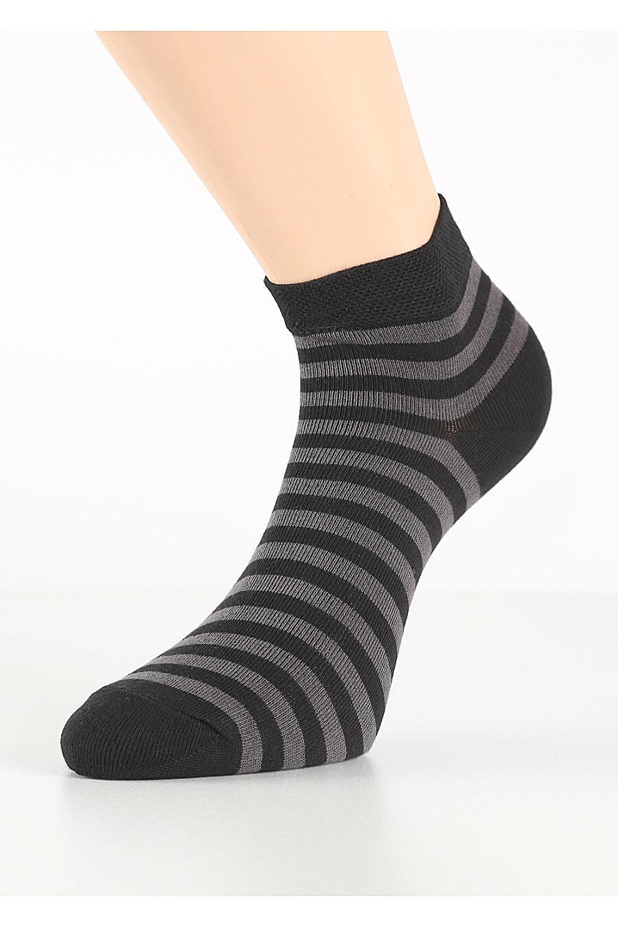 Носки для женщин CLEVER 175766 купить оптом от производителя. Совместная покупка женской одежды в OptMoyo