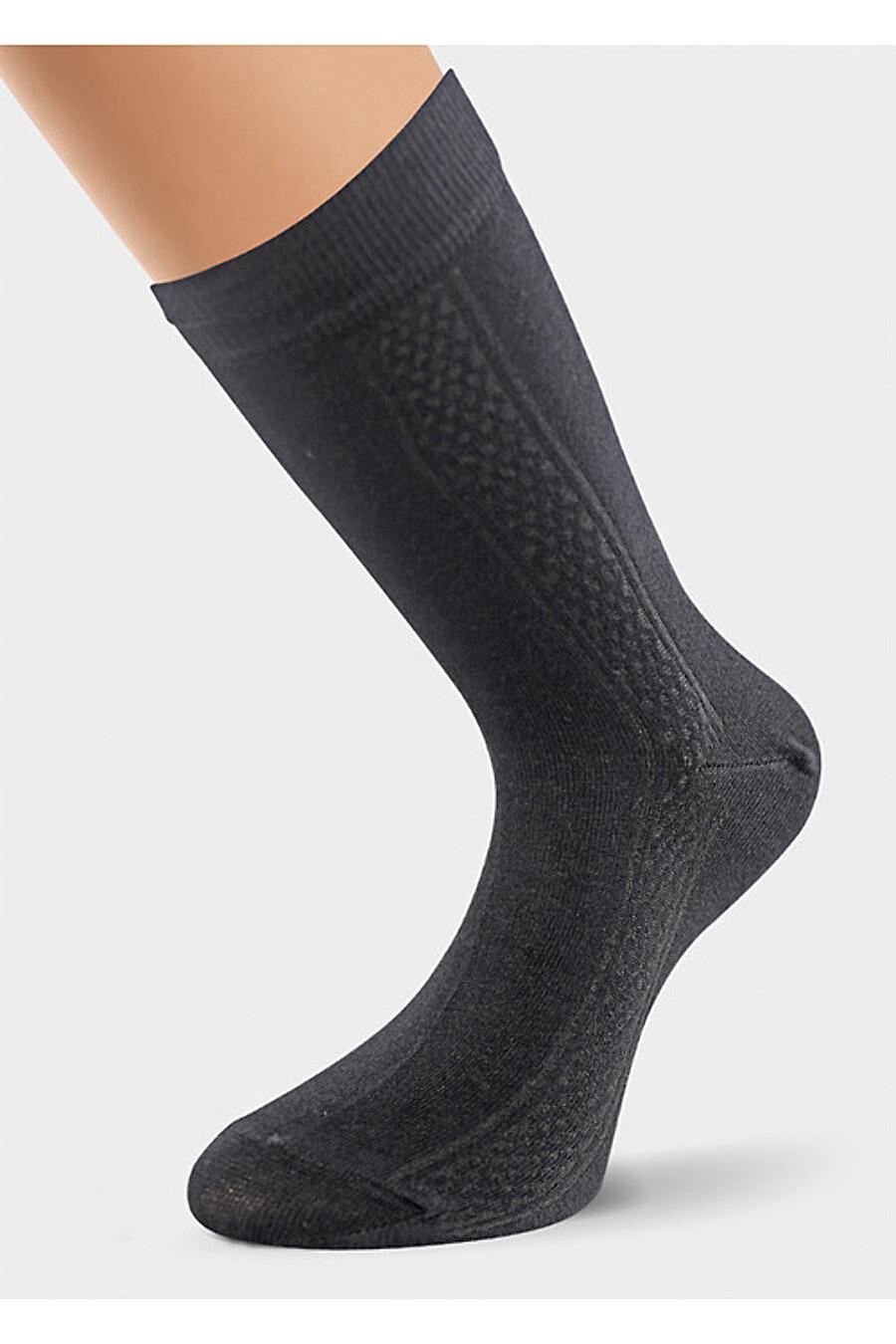 Носки для мужчин CLEVER 175771 купить оптом от производителя. Совместная покупка мужской одежды в OptMoyo