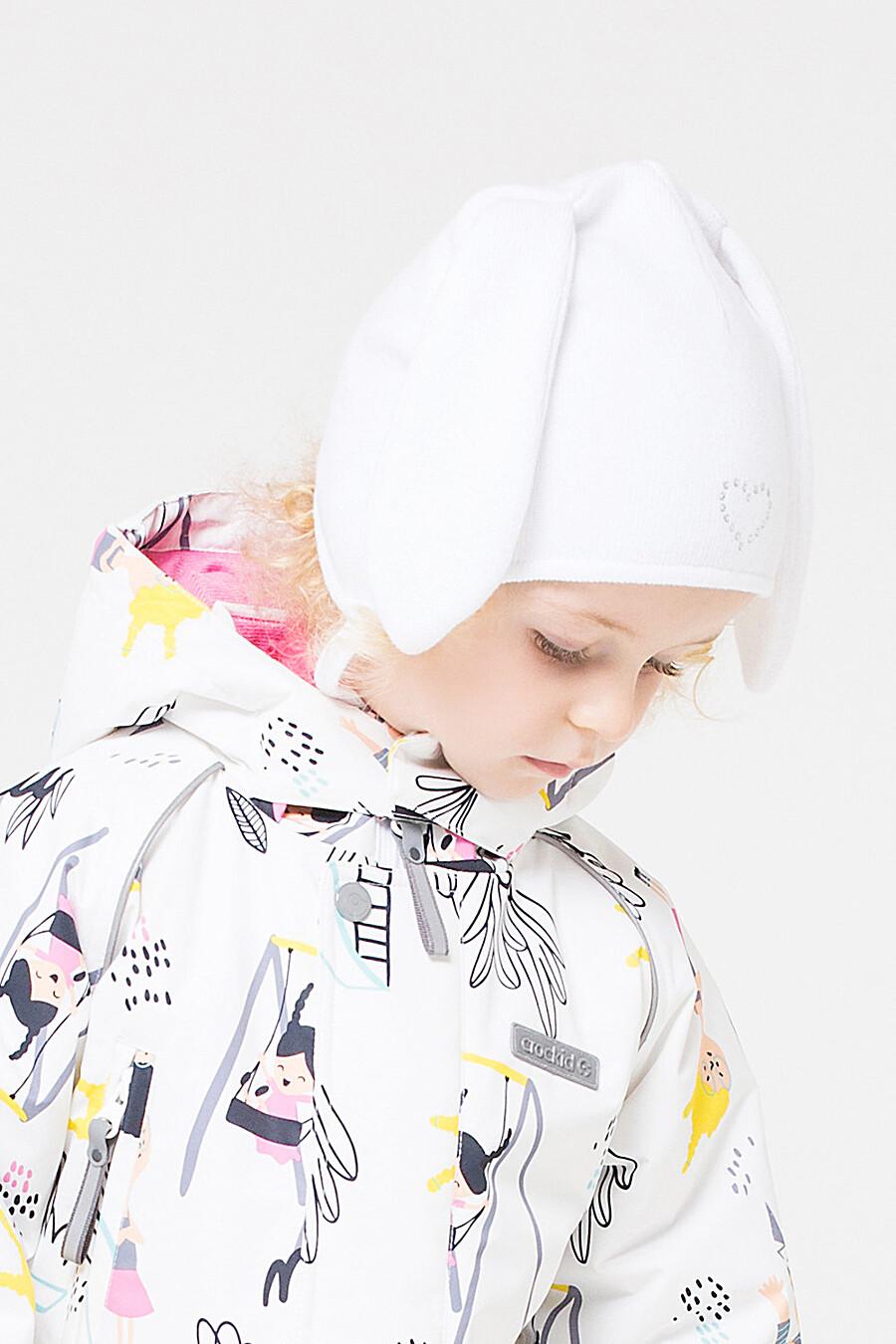 Шапка для девочек CROCKID 175794 купить оптом от производителя. Совместная покупка детской одежды в OptMoyo