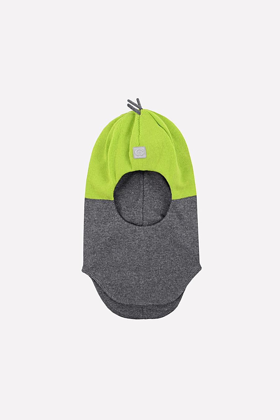 Шапка для мальчиков CROCKID 175796 купить оптом от производителя. Совместная покупка детской одежды в OptMoyo
