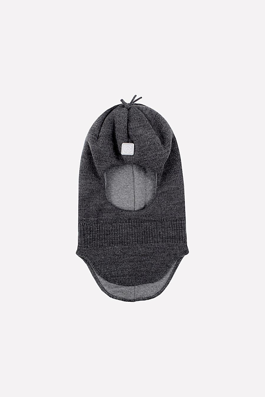 Шапка-шлем для мальчиков CROCKID 175806 купить оптом от производителя. Совместная покупка детской одежды в OptMoyo