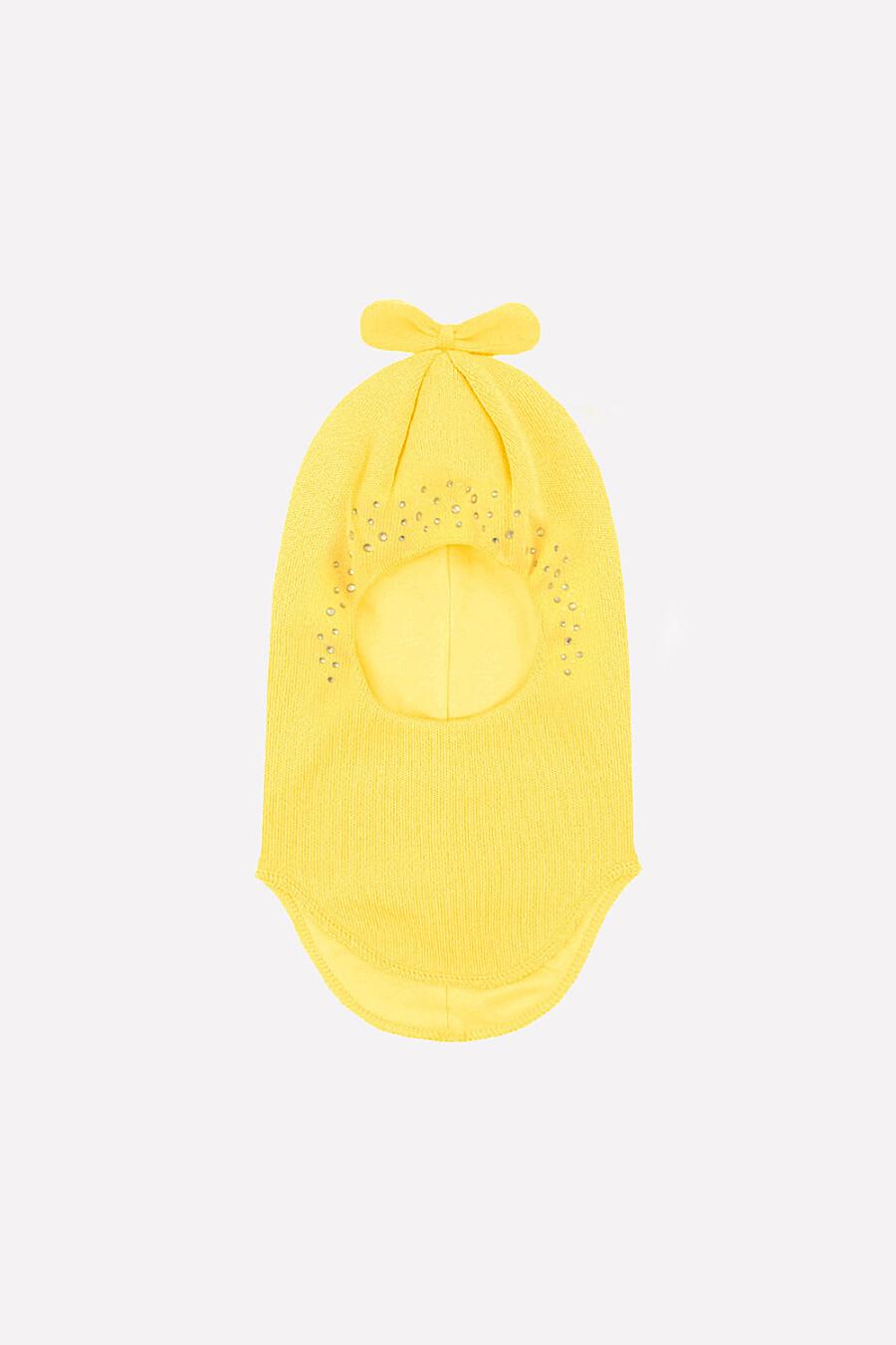 Шапка-шлем для девочек CROCKID 175841 купить оптом от производителя. Совместная покупка детской одежды в OptMoyo