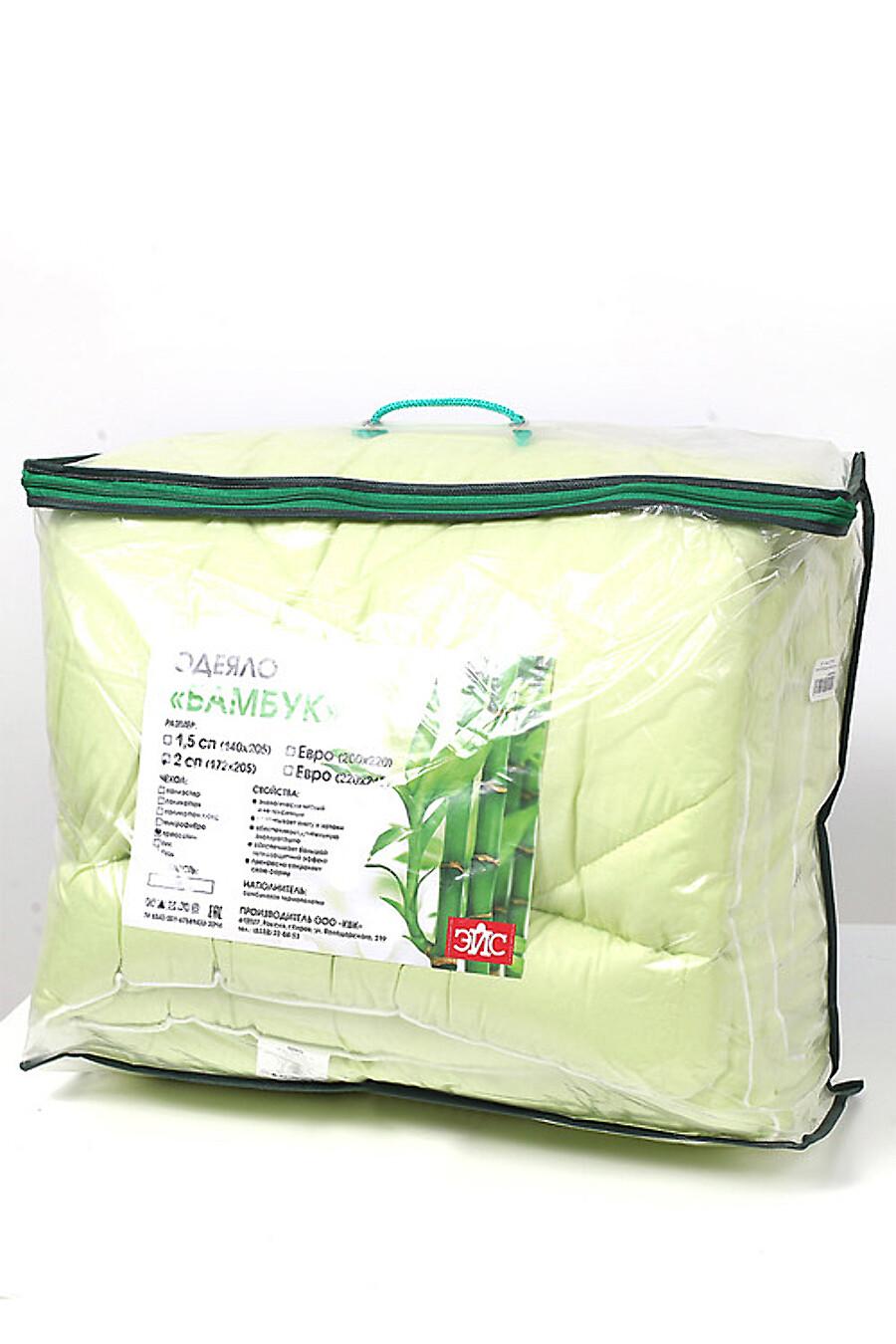 Одеяло для дома CLEVER 175884 купить оптом от производителя. Совместная покупка товаров для дома в OptMoyo