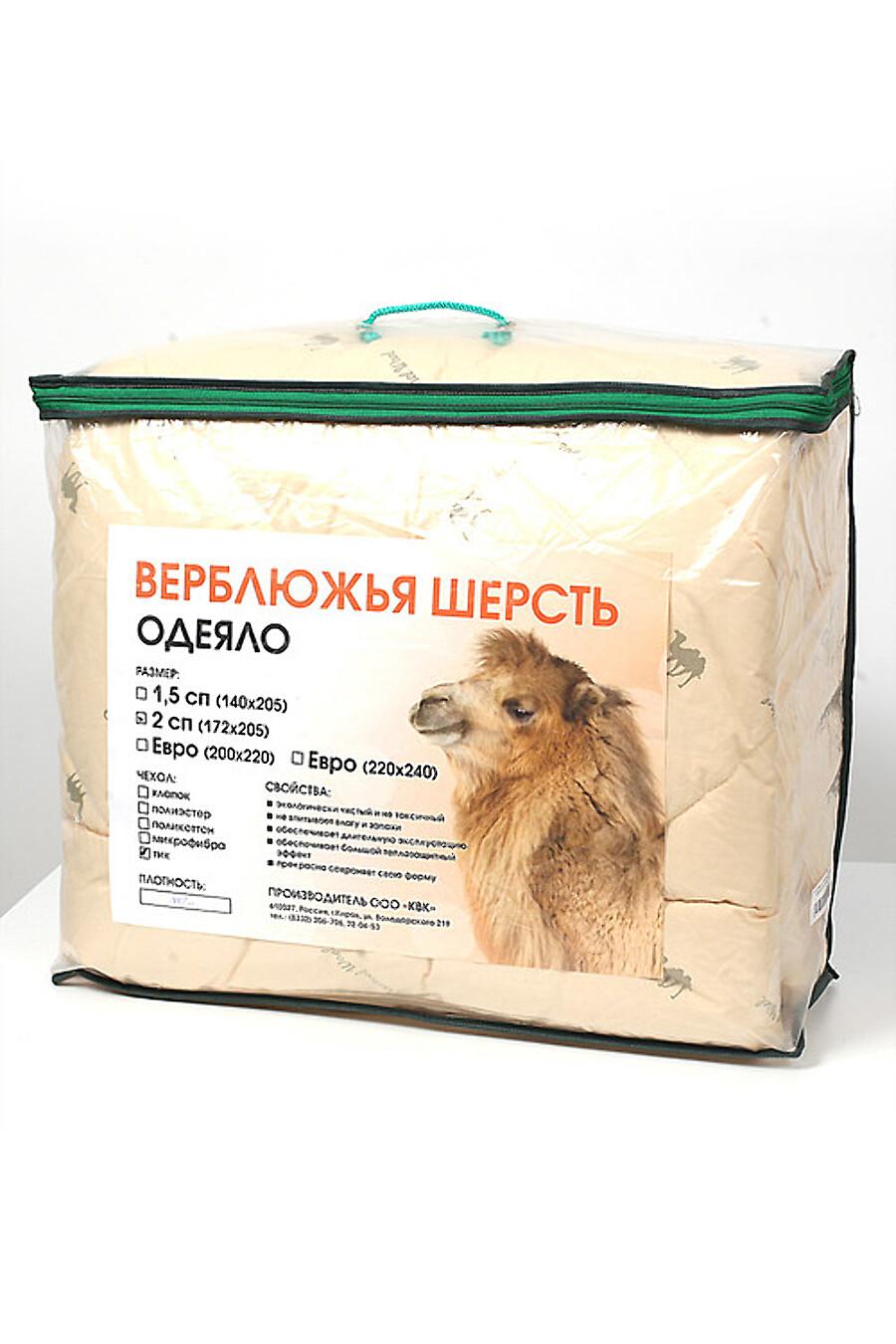 Одеяло CLEVER (175896), купить в Optmoyo.ru